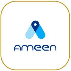 تطبيقات التوصيل تطبيق Ammen امين